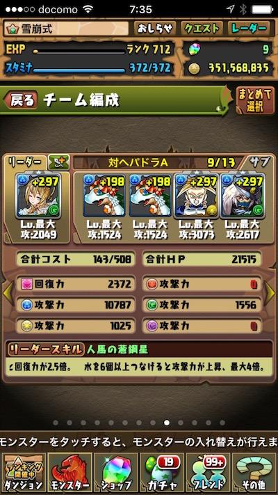 Img_2198_2